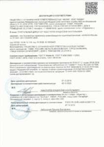 thumbnail of ДС АПКО, АКСМА
