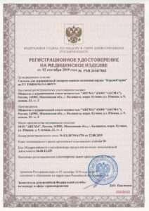 thumbnail of РУ КардиоСкрин, АКСМА